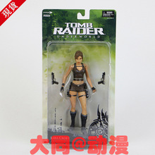 NEW hot 18cm Tomb Raider Lara Croft collectors action figure toys Christmas gift doll(China)