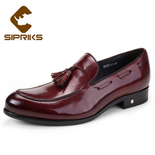 Sipriks Mens Boat Shoes With Tassels Burgundy Mens Topsiders Shoes Business Formal Shoes Without Laces Italian Leather Slippers