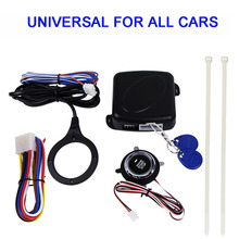 Car Alarm System Driving Security Push Button Engine Start Keyless RFID Lock Ignition Starter Entry System For All Car(China)