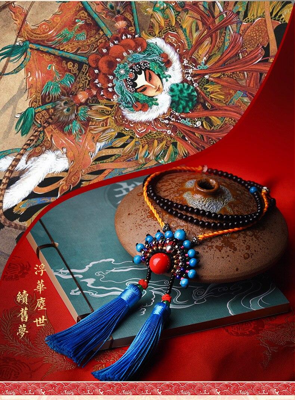 long mask necklace (1)