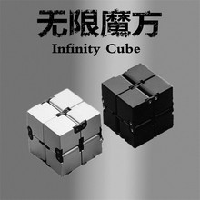 Buy HZFZ New funny creative Infinity Cube magic square Finger spinners Rubik cube decompression flip fidget cube Adult stress toys for $7.39 in AliExpress store