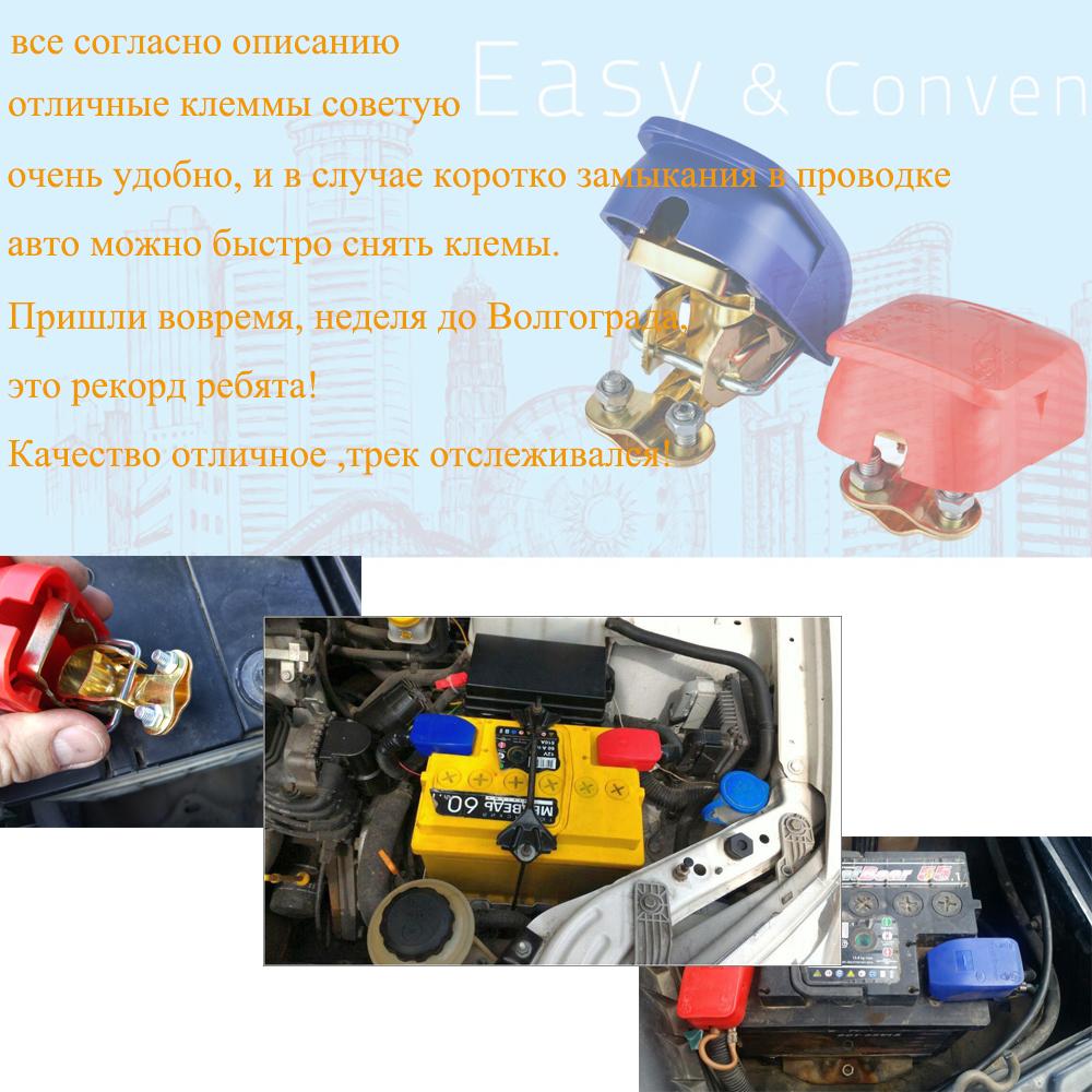 2pcs Quick Release Battery Terminals Clamps Connectors 12V ONE Pair Car Caravan Van Motorhome ON / OFF Snap on