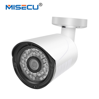"""4.0MP H.265/H.264 48 V POE Hi3516D OV4689 IP Camera 1/3 """"rộng năng động, 1 giao thức RS485 ONVIF 2592*1520 Camera 36IR P2P Night View"""