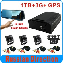 Russia free shipping, 4CH 720P CAR DVR kit, 4 cameras, 1TB HDD, 3G+GPS function, for bus,train,truck used, Russian menu