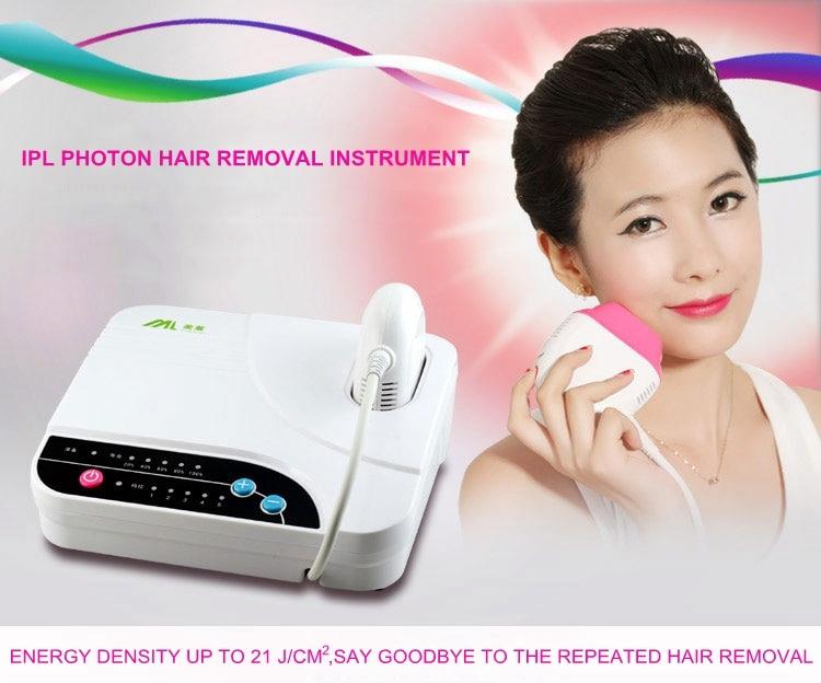 HTB1PvBQSXXXXXbrXXXXq6xXFXXXM - 2017 free shipping Body Epilator Freezing Point Instrument Laser Hair Removal Skin Home Beauty Skin rejuvenation