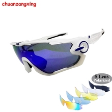 2017 Brand Polarized Cycling SunGlasses/Mountain Bike Goggles/5 Lens Cycling Eyewear Bicycle Sunglasses Cycling Glasses MTB Hot(China)