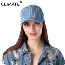 CLIMATE 2017 New Style Casual Women Ladies Denim Striped Baseball Caps Lady Girls Spring Autumn Denim Sport Adjustable Hat