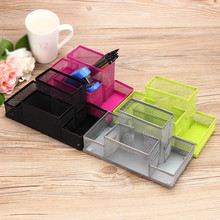 Metal Mesh Home Office Pen Pencils Holder Desk Stationery Storage Organizer Box(China)