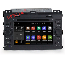Cheap price Android 7.1 Car dvd player multimedia radio for Toyota Prado 120 2004-2009 with Car GPS navigation 4G wifi BT Prado(China)