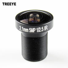 5Megapixel 2.1mm Lens Fisheye CCTV Lens For HD IP CCTV Cameras M12 Mount 155D Compatible Wide Angle Panoramic CCTV Lens(China)