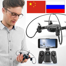 rc helicopter mini drone with camera fpv quadcopter dron quad copter droni remote control toy multicopter micro quadrocopter(China)