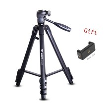 Inno BY-668 Digital camera tripod mount Portable stand Alloy 4 setcion foldable for SLR DSLR Digital Camera Gorillapod Tripode(China)