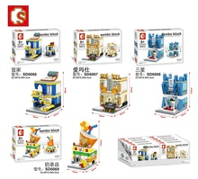 4pcs Mini Street View Furnishings Furniture Mobile Fashion Milk Tea Shop Store Building Block Compatible With Lego Creator