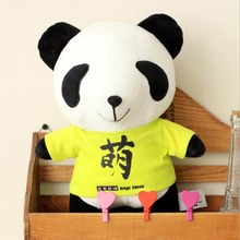 1pcs 30cm kung fu Panda Plush Toys Kungfu Cute Collectible Soft Stuffed Anime Doll Baby Kids Toy Selling Doll m266