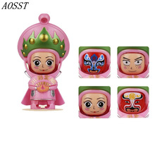 (AOSST)lol Surprise Doll Magic Sichuan Opera performance Chinese culture Toy Baby Educational Novelty Kids Action figure gift