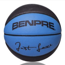 NEW Brand High Quality Genuine BENPRE Basketball Ball PU Material Official Size7 Basketball Just love