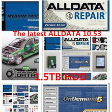 2016 car maintenance software Alldata 10.53 2015+ElsaWin+vivid workshop ect all data 15 in1 1.5T ultra large capacity Alldata