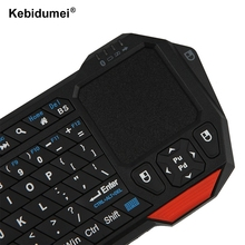 kebidumei Utra thin Mini Wireless Bluetooth Keyboards with Built-in Mouse Mice Touchpad For IOS Windows Android