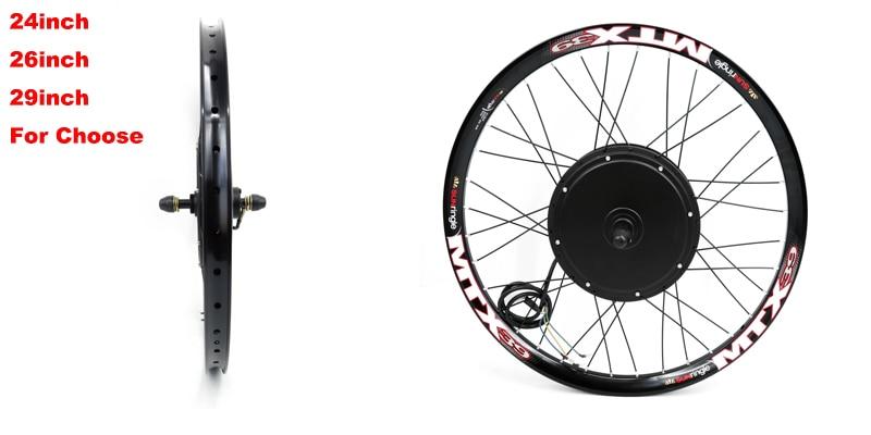 52V 2000W mtx wheel