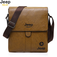 JEEP BULUO Brand Man Messenger Bag 2017 New Hot Sale High Quality Leather Hobos Men Shoulder Bags Male Office Tote Bag 1301(China)