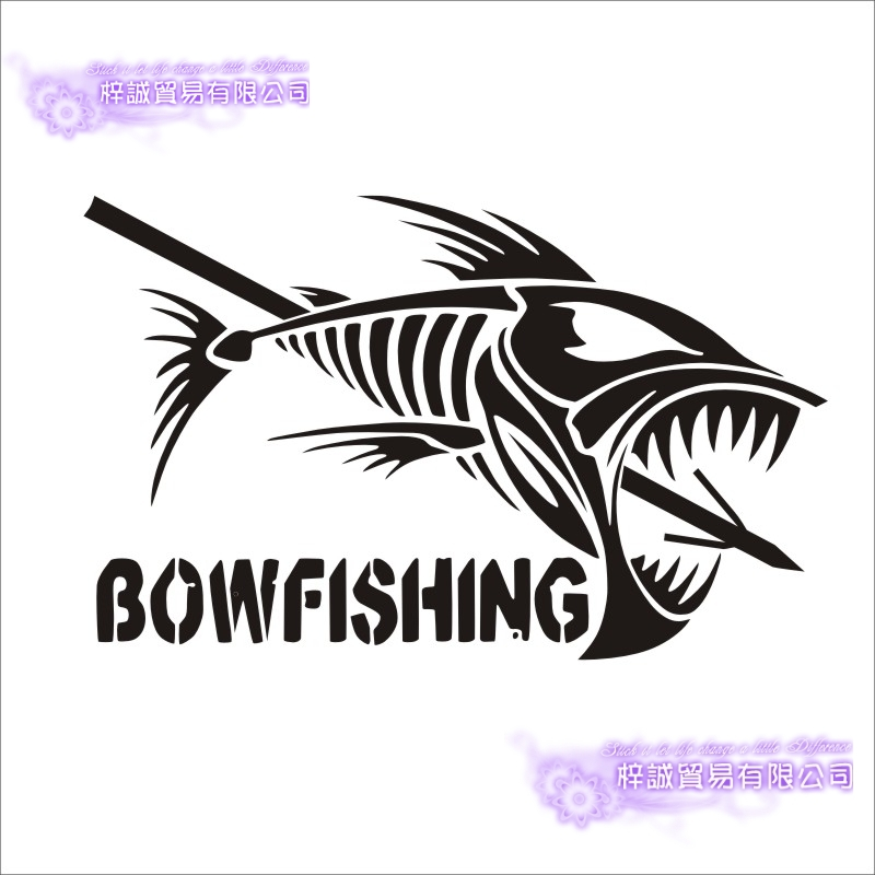 Fishing Sticker Car Fear Fish Decal Angling Hooks Tackle Shop Posters Vinyl Wall Decals Hunter Decor Mural Sticker