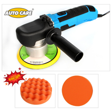 NEW Electric Dual Action Shock and Polishing Machine Car Polisher Cleaner 220V 600w GS CE EMC approved(China)
