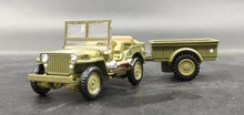 AMER 1:72 World War II, the United States VS M151 Je p trailer Alloy car models Collection