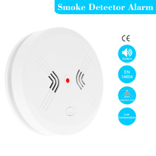 Home Safety Cordless Standalone Photoelectric Smoke Detector Wireless Gas Detector Fire Alarm House Office Security Alarm Sensor