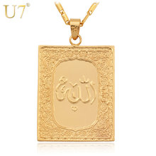 U7 Vintage Style Islamic Allah Necklaces & Pendants For Women/Men Gift Gold Color Jewelry Sale P385(China)