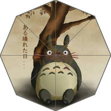 Hot Sale Custom My Neighbor Totoro Adults Universal Design Fashion Foldable Umbrella Good Gift Idea!Free Shipping U30-99