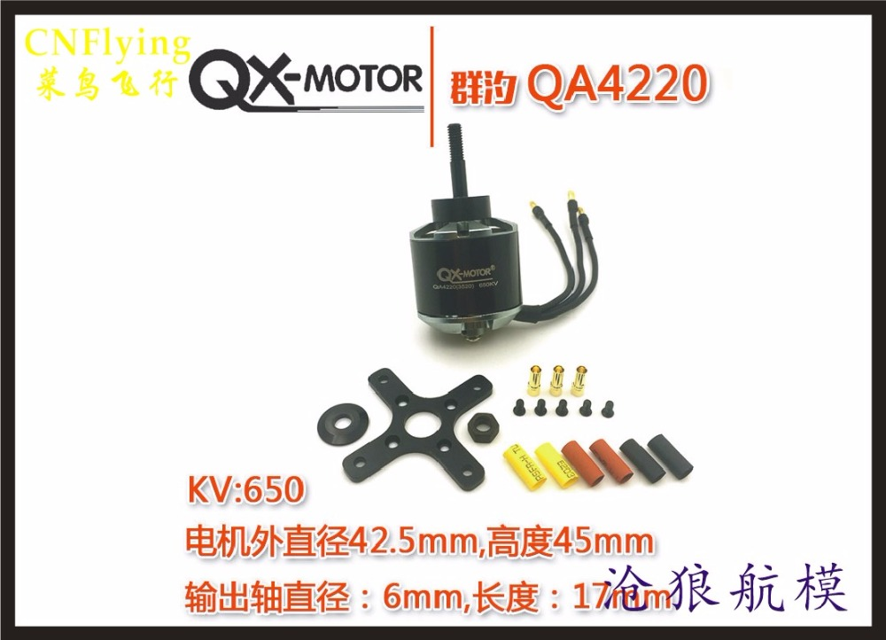 free shipping  QA4220 kv650 KV580 Brushless motor  4S PULL 3050g FOR  RC airplane /model hobby/EDF plane  part <br>