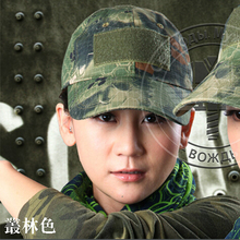 Chiefs Hunting Clothing Tactical Python Pattern Camouflage Cap Outdoor Hunting Camping Hat Baseball Cap Chasse Caza