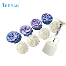 Mooncake maker 4 Style Stamps 50g Round Flower Moon Cake Mold Mould White Set u70830
