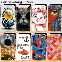 TAOYUNXI Hard Plastic&TPU Mobile Phone Skins For Samsung Galaxy Win I8552 GT-i8552 Case New Fashion Phone Shell Protective Cover