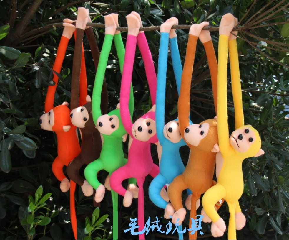 70cm long arm monkey from arm to tail plush toy colorful monkey curtains monkey stuffed animal doll for kids gifts style209kk(China (Mainland))