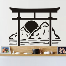 DCTOP Torii Japanese Gate Wall Decals Vinyl adhesive Stickers Home Decor Removable Wall Sticker For Bedroom Accessories