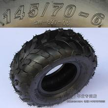 ATV 145x70-6 Front Or Rear Tyre 125cc small bull 6inch tires