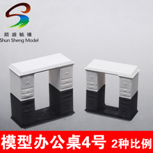 Students modeling DIY sand table building model cabin materials desk 1/25(China)