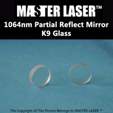 Glass 1064nm Partial Reflect Mirror for YAG  Machine Reflect Mirror