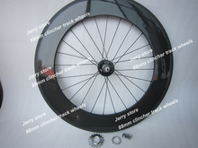 only rear track bke wheel,700c 88mm deep clincher carbon fixed gear wheels free shipping cost(China)