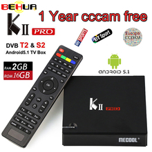 KII PRO DVB S2 T2 Android TV Box 2GB 16GB DVB-T2 DVB-S2 Android 5.1 Amlogic S905 Quad-core WIFI K2 pro 4K Smart set top TV Box(China)