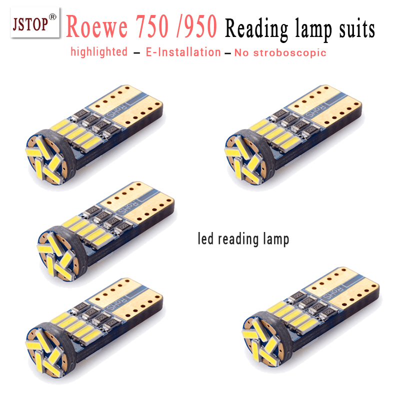 5piece/set Roewe 750 950 12V reading lamp canbus Trunk light led 6000Kw5w t10 lamp Interior Light T10 lamp led W5W reading light<br><br>Aliexpress
