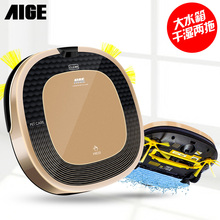 Ultra-thin Sweeping robots Household Fully automatic intelligent Cleaning mopping the floor robot vacuum cleaner(China)