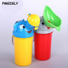 Portable car Potties Baby Boys Standing Urinal Shape Urinals Toilet Training Children Stand Vertical Urinal Potty Suction Cup