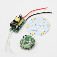 Microwave Radar Sensor Module 3W LED Light Smart Switch