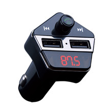 Car Charger GPS Positioning Bluetooth MP3 Music FM Transmitters Dual USB Car Charger for Android IOS Phone Charger Carregador(China)