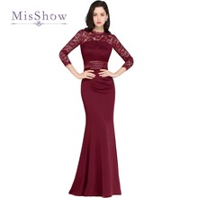 Cheap Burgundy Mermaid Long Formal Evening Dresses 2017 Long Sleeve Lace Prom Party Gowns Kaftan Robe De Soiree(China)