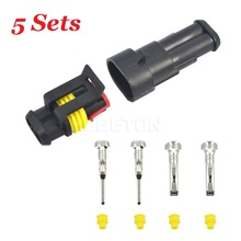 5 sets Car 2 Pin Way AMP Seal Waterproof Connector 2P Plug Automotive Electrical Wire Connector Auto Xenon lamp Motorcycle HID