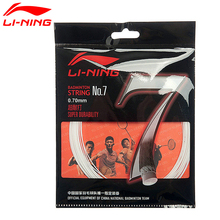 Li-Ning NO.7 Badminton Strings Super Durability Control LiNing Sports Badminton Accessory String AXJJ014 ZYF151(China)