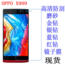 High Clear Anti Glare Screen Protector Protective Film For OPPO X909 Find 5+ Alcohol Cloth +Clean Cloth